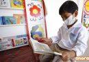 Concurso nacional de Comprensión Lectora